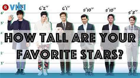 How Tall Are Your Favorite Stars? - YouTube