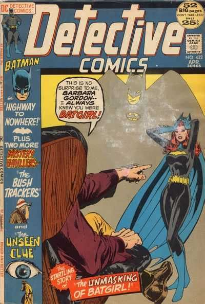 Detective Comics #422 - Highway to Nowhere! / The