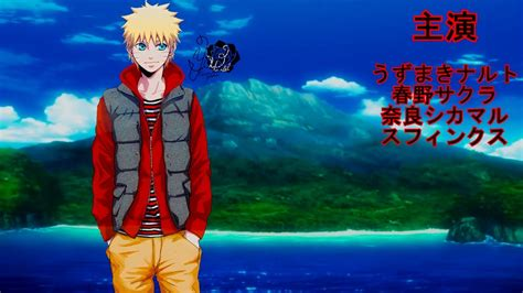 Naruto Opening: The Wolves among us - YouTube