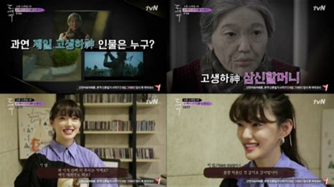 Lee El Reveals How Much Work Went Into Transforming Her